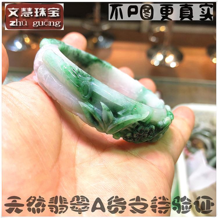 天然A货翡翠雕花手镯 手工真色雕刻龙凤翠绿手镯老种古典精工手环