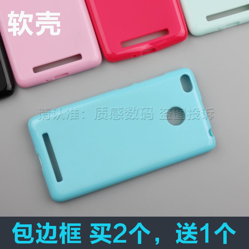 红米3高配版全包边框不透明手机软壳红米3S高配版硅胶套防摔磨砂