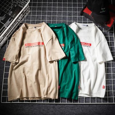 日系大咖风休闲男士夏季新款短袖T恤大码 款号T9113 P30【控48】