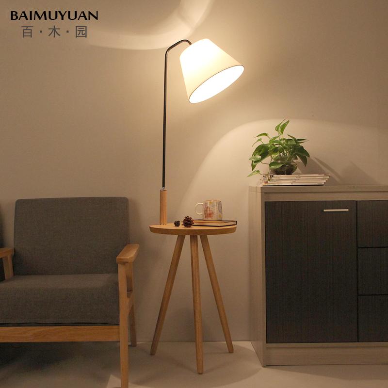 落地灯客厅床头灯创意北欧原木美式落地台灯欧式立式置物架台灯具