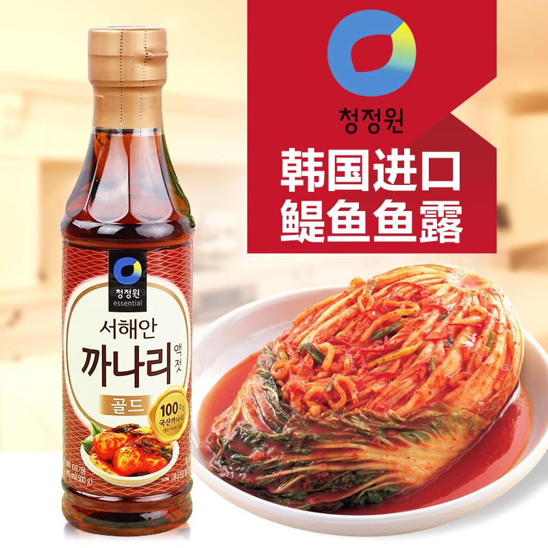 Импорт из южной кореи ясно чистый сад рыба роса красная этикетка анчоус рыба сок море свежий вкус материал креветка соус красный перец порошок пузырь блюдо приправа 500g