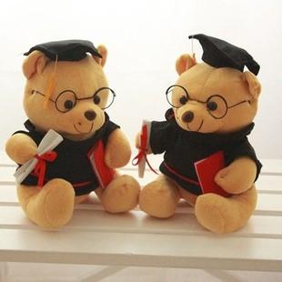 眼镜熊毕业熊博士熊公仔毛绒玩具泰迪熊大学毕业纪念礼物定制LOGO