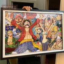 禮物手工裁切手工立體畫裝飾畫路飛索隆全家福大幅海賊王