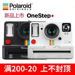 新品 PolaroidOriginals 宝丽来彩虹机 OneStep+ 经典胶片拍立得