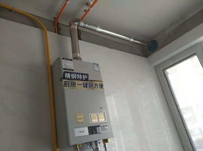 Re:大家评测吐槽A.O.Smith/史密斯16升VT01燃气热水器怎么样呢???大牌子,效果就 ..