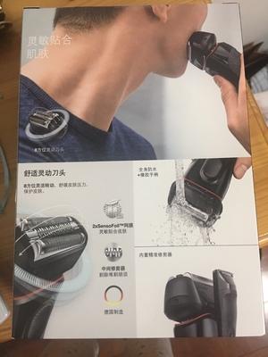 大家真的说说飞利浦剃须刀S6550功能如何??真实感受飞利浦剃须刀S6550质量咋样