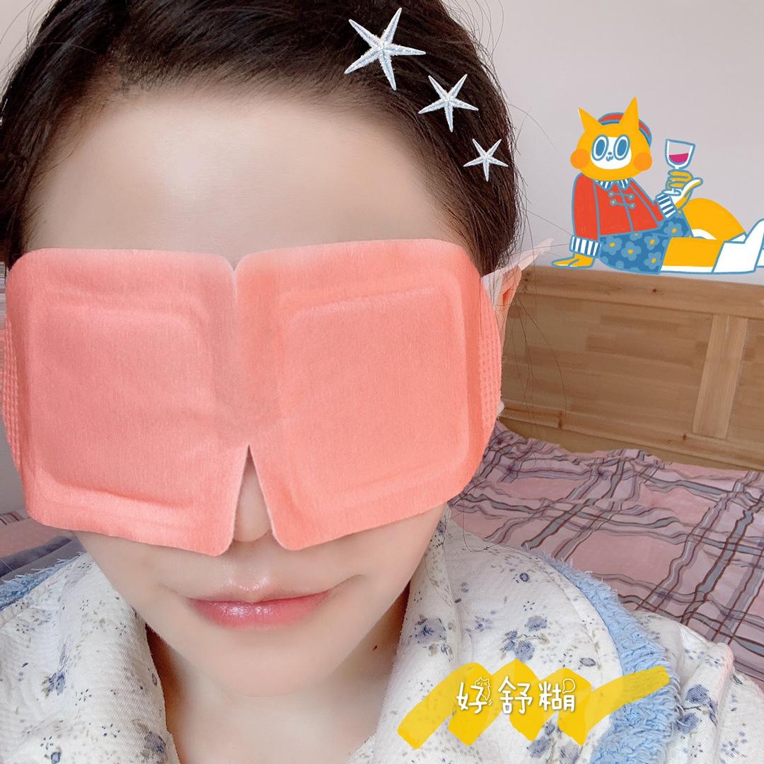 《【大牌闪亮】蒸汽热敷眼罩缓眼疲劳10片》