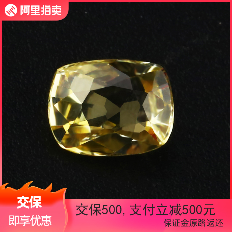NGTC national inspection 1.14ct no burning yellow sapphire no damage no crack naked eye full clean ring face naked stone one eye Sansheng