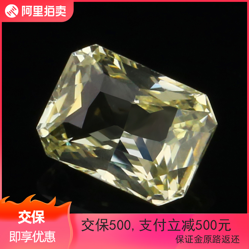 [gem] 1.30ct the naked eye is completely clean without burning. The Yellow Sapphire collection has a naked stone on the ring face and three eyes