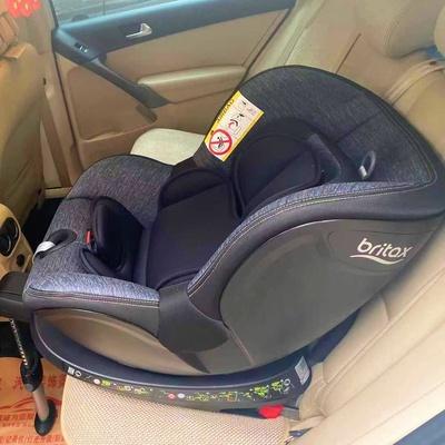 亲测:britax宝得适360°旋转儿童安全座椅