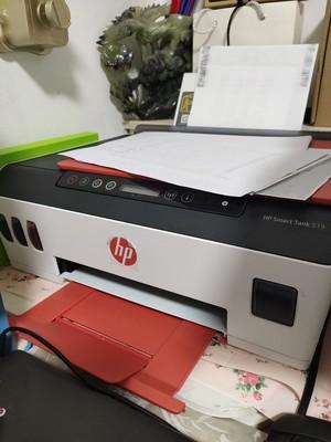亲测hp惠普tank519打印机 彩色喷墨 复印机扫描一体机 手机打印 无线打印