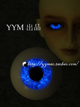YYM original luminous eyes BJD eye acrylic pressure Tehran, sand 8 -- 26 mm