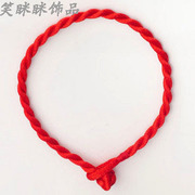 Smile lucky lucky red rope bracelets jewelry bracelets Korean jewelry fashion jewelry women