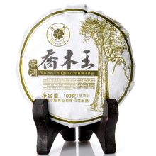 Keep a hin Tea of yunnan 100 grams of arbor wang pu 'er tea bag mail special offer quality goods