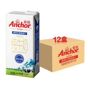 安佳 新西兰进口超高温灭菌100%全脂纯牛奶 1L*12盒