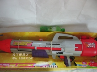 Bathing toy gun American Super Soaker2500CC King Summer Specials Foreign orders