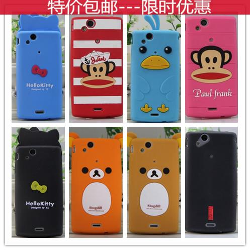 索爱X12手机套 LT15i手机套 LT18i手机套 索爱X12硅胶保护套 外壳