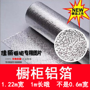 Thick aluminum foil cupboard waterproof and oil proof self adhesive foil stickers kitchen cupboard drawer mat Reflector