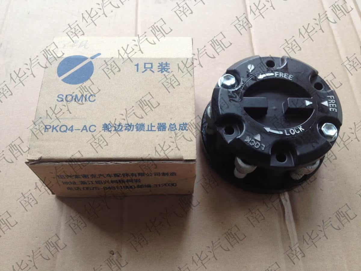 Изменение Великая стена haval H3 H5 Цзянлин переднего колеса сцепления колеса вала Лу Fengbao код иммобилайзера