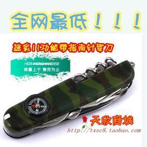 11 camouflage outdoor camping knife with compass function multi tool knife folding knife gift