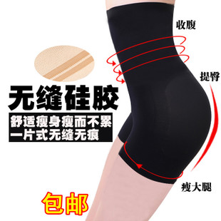 Genuine shaping pants corset pants waist Seamless Seamless underwear abdomen hip postpartum thin waist pants anti emptied
