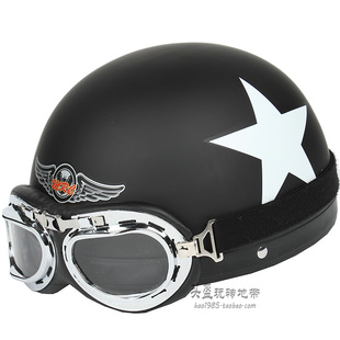 MRC frosted Harley wide black and white star electric motorcycle helmet summer helmet visor helmet blowing mirror