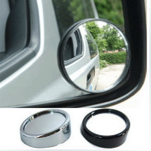 Light of Wuling Hongguang Baojun 630 small round mirror side mirror mirror big vision mirror wide angle mirror small blind