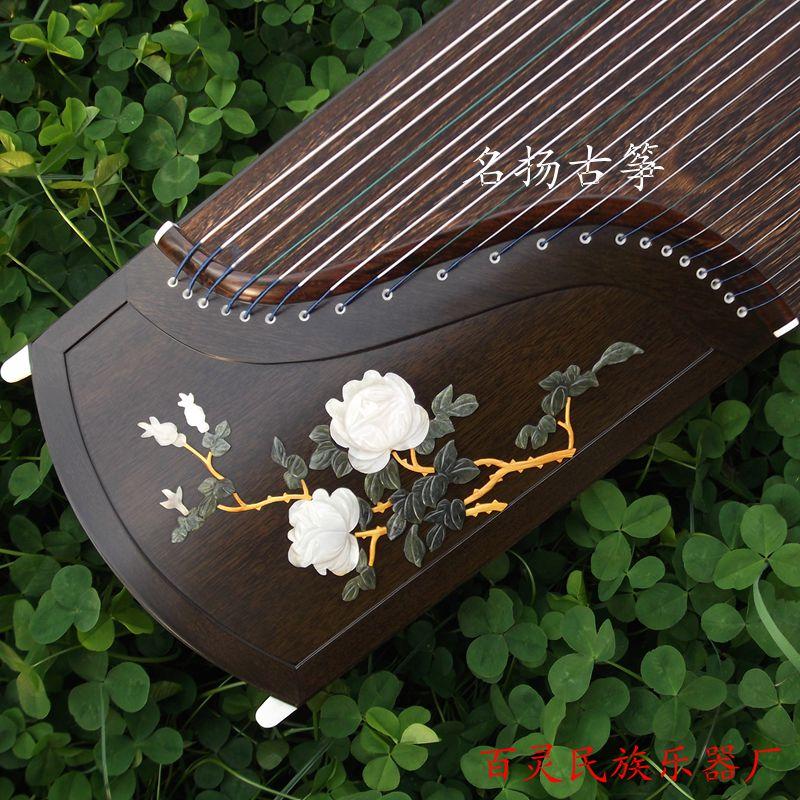 百灵红木黑檀紫檀玉石贝雕初学者桐木公主入门专业演奏考级大古筝