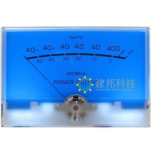 经典麦景图高精度湖水蓝VU表头DB表胆机功放电平表前级音频功率表