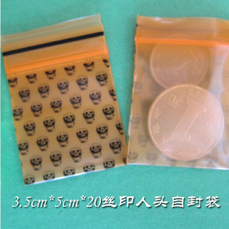 5 package mail 3.5 * 5 * 20 silk screen self sealed bag with grimace pattern chain jewelry bag with 100 heads printed