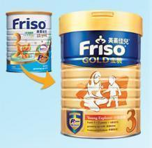 Hong Kong Shopping Hong Kong version of Mannings Watson Friso Miso 3 paragraph Gold infant milk powder
