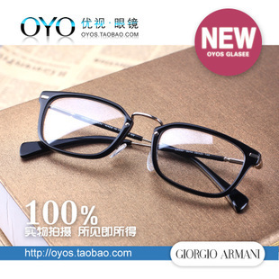 Personalized retro eyeglass frame ultralight myopia frames block 899 men and women myopia frame