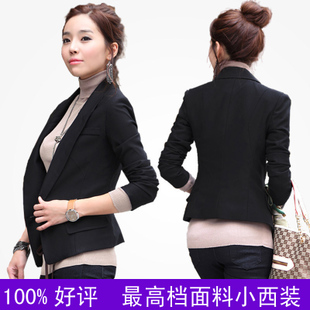 2014 spring new women s small suit jacket female long sleeved Korean tidal Spring no good short paragraph Slim small suit