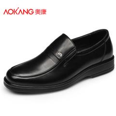 Aucom business casual shoes, men's leather shoes men's shoes low shoes comfortable dad sets foot shoes authentic
