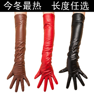 Gloves long European and American fashion new autumn and winter warm thick sheep skin leather Gloves female long section of cashmere