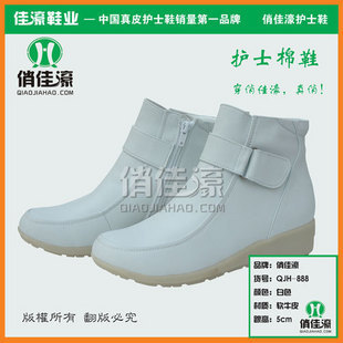 Henan Lianhua Jia Hao soft white leather nurse shoes tendon at the end leather shoes shoes casual shoes 888