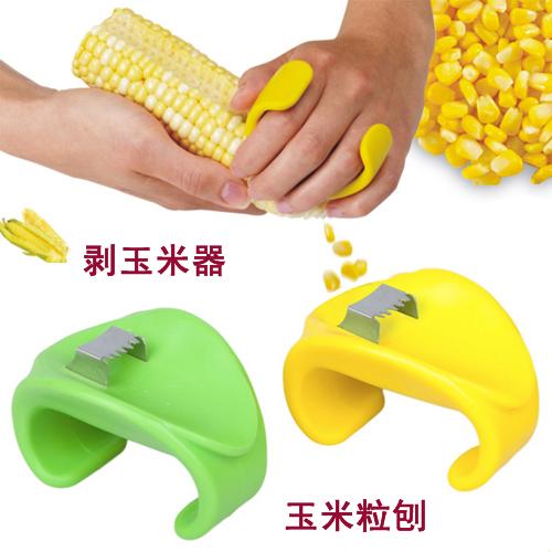 包邮厨房用品创意剥玉米器玉米棒刨皮刀具甜玉米取脱剥离器削玉9