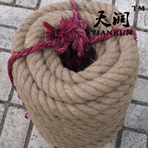 Tug-of-war rope tug-of-war rope rice 4cm plus Coarse hemp rope competition with rope factory Direct Sales support custom-made