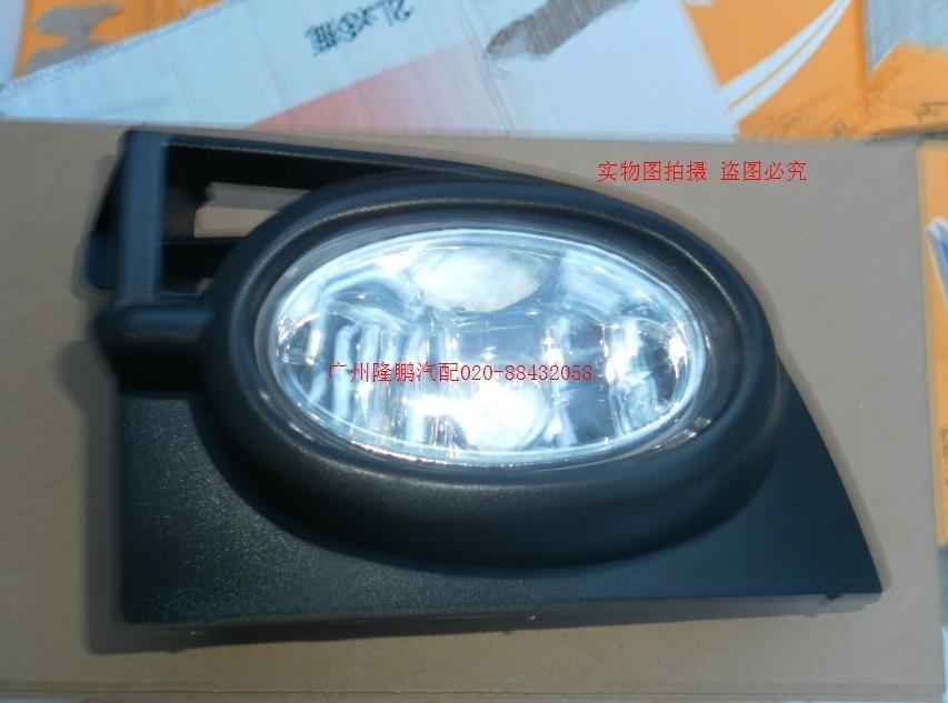 Dongfeng Honda Civic передняя противотуманная лампа FA1 передние противотуманные фары противотуманные фары лампа гражданского фронта страхования 06-08 новые
