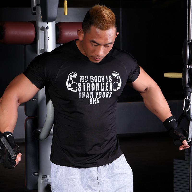 Борьба стрейч личного обмундирования фитнес упражнения фитнес обучение высокой растяжение футболка футболка с короткими рукавами Джерси