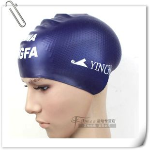 Genuine Climax Climax Climax particles swimming cap swimming cap Climax particles swimming cap multicolor wrinkle
