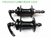 Export of aluminium alloy without the mountain bike disc brake flower drum Rotating disc brake flower drum bore 32 36 performance with quantum