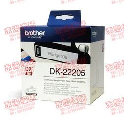 兄弟 热敏 标签机 色带DK-22205 QL-1060N 实体店销售