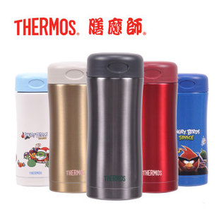 Thermos vacuum insulation mug cup thermos Cheap smoldering tank sports cups JCG 400