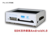 全志科技Pro A10开发板Cortex-A8平板电脑开发板 多点触摸电容屏