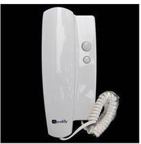 通用免打扰楼宇门对讲电话机一键静音楼宇对讲门铃家用门禁分机