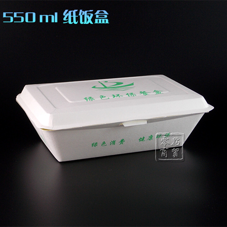 LB550黄山绿保一次性纸饭盒环保快餐盒米饭盒菜盒打包盒一箱900个