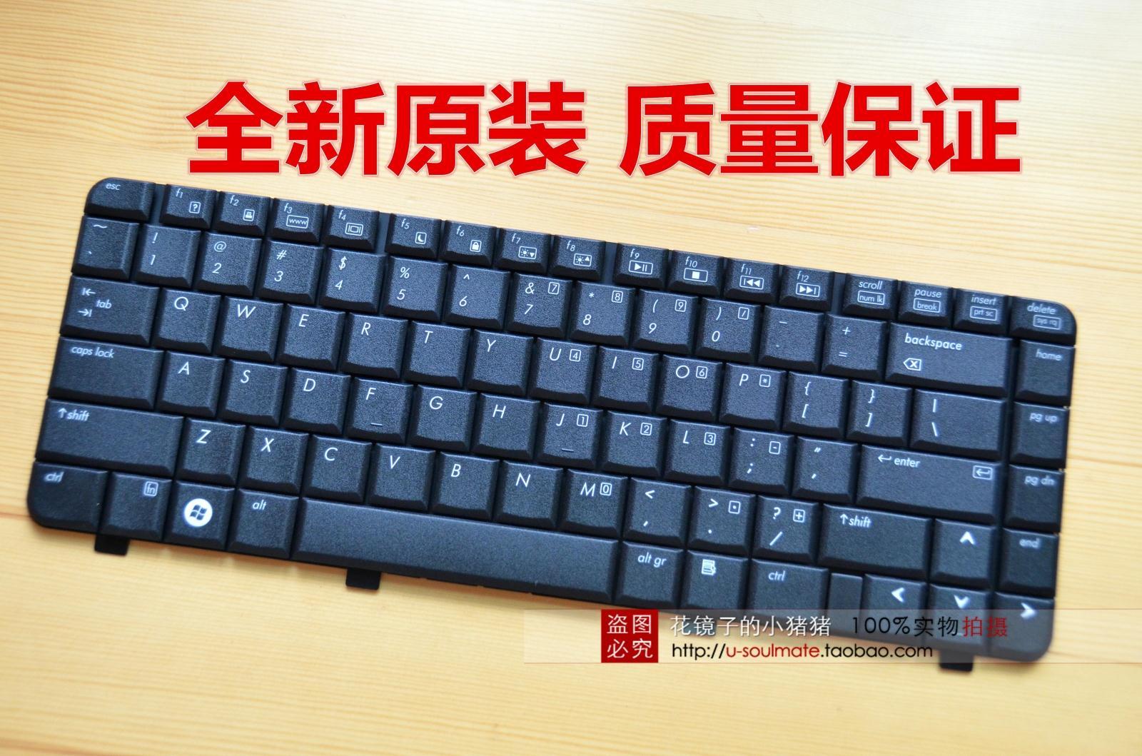 原装正品惠普HP DV2000 DV2500 V3500 V3700 V3000笔记本键盘更换