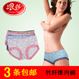 3 langsha ladies underwear sexy lace comfortable briefs shorts