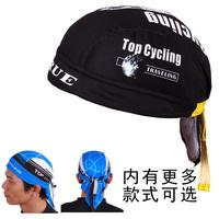 TOPCYCLING拓朴骑行山地自行车防晒吸湿排汗运动头巾海盗小帽速干